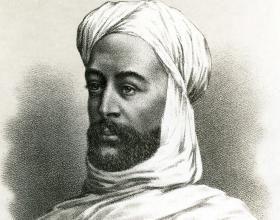 Muhammad Ahmad bin Abdallah
