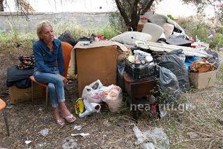 η ΜΕΤΑβαση: Βρέθηκε στο δρόμο και κοιμάται σε χωράφι-ΒΟΗΘΗΣΤΕ ...