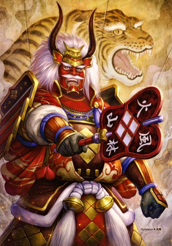 Shingen Takeda was first introduced in Samurai Warriors. He is the leader of the…