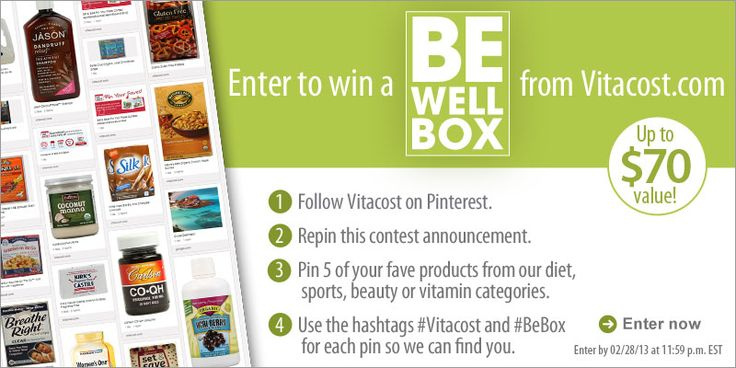 What do you want in your BeBox Sweepstakes - #pinittowinit