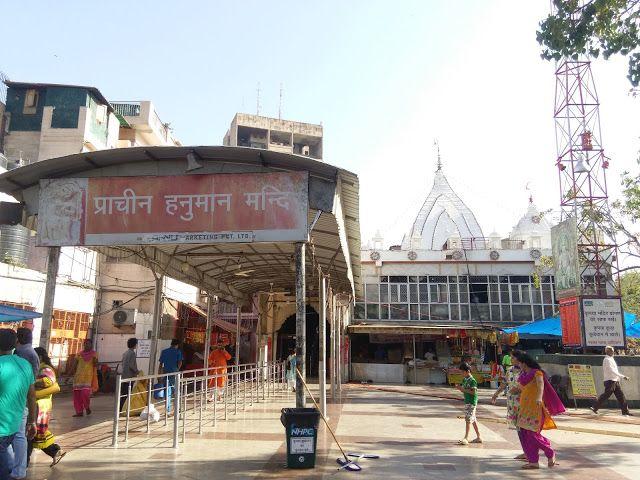 Delhi Tourism: Hanuman Temple, Connaught Place