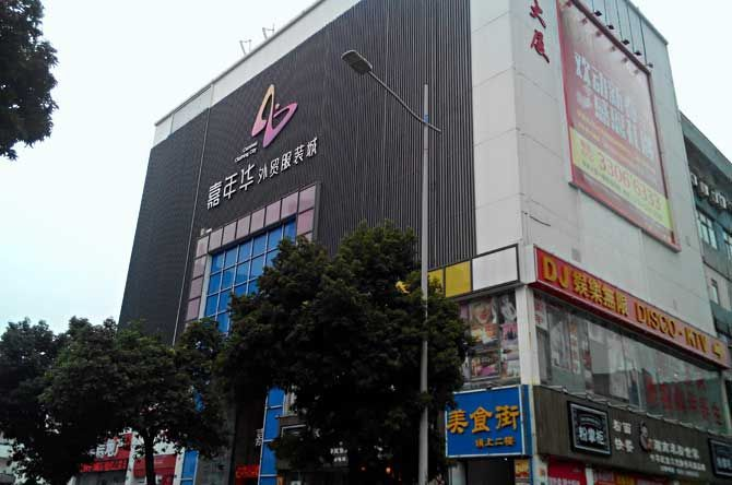 Carnival Clothing City at Huaqiangbei