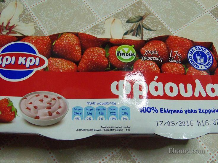 Греческий йогурт с клубникой
