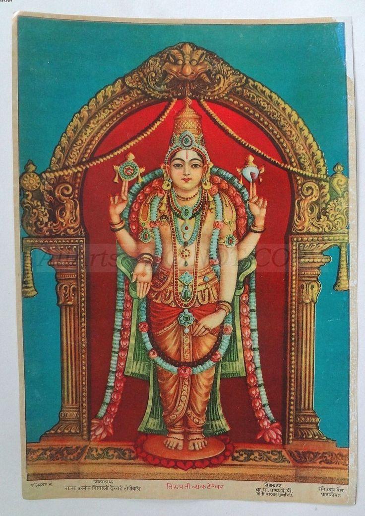 India ORIG Litho TIRUPATI VENKATESHWARA Ravi Udaya  47117 picclick.com