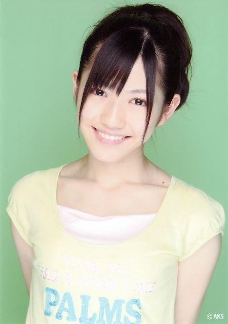 Mayu Watanabe, From Japanese.