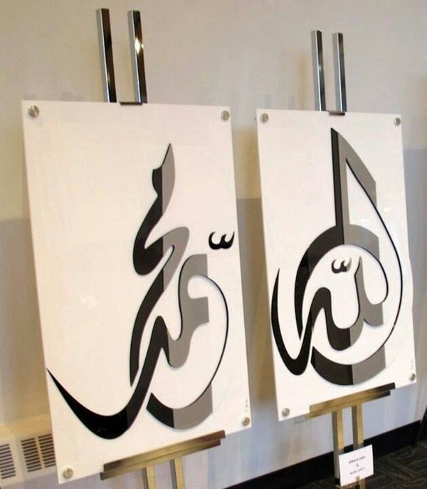 ❤️  #islam #art #calligraphy