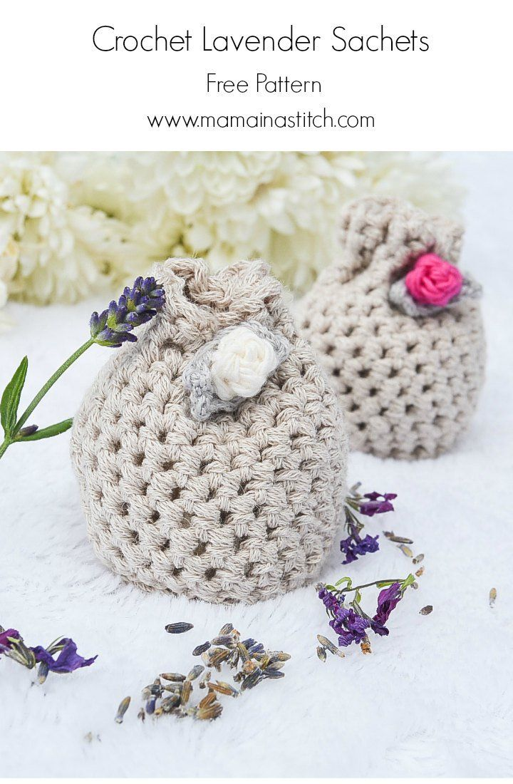 Lavender Crochet Sachet Pouches Free Pattern - Great thank you gift, teacher gift or even for bridesmaids.