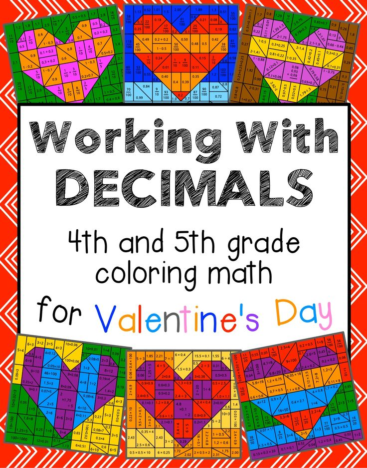 Fun and differentiated decimal numbers practice for 4th-5th grade (6th grade for review).