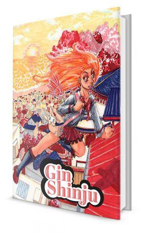 Gin Shinju kirja 1 - Manga e-kirja