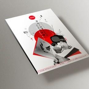 Editorial Design by Koyuki Inagaki