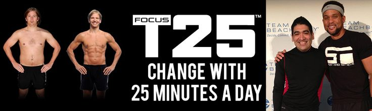 Looking for the Focus T25 Schedule?