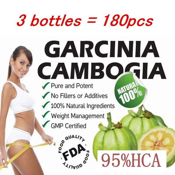 3 copies Pure garcinia cambogia extracts diet patch weight loss pad 95% HCA 100% effective for slimming