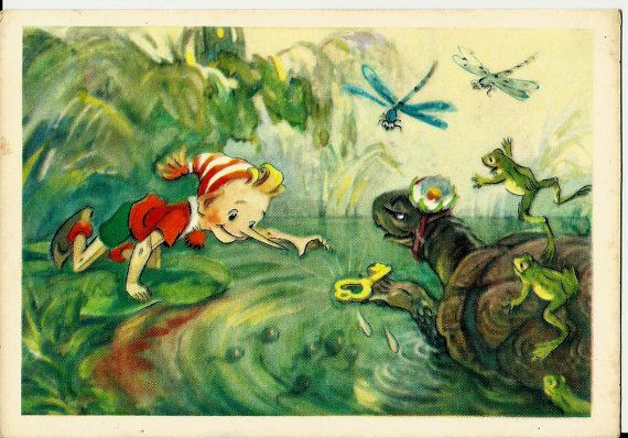 Postcard - Pinocchio Buratino - Vintage Russian USSR old card 1967 by LucyMarket, $5.99