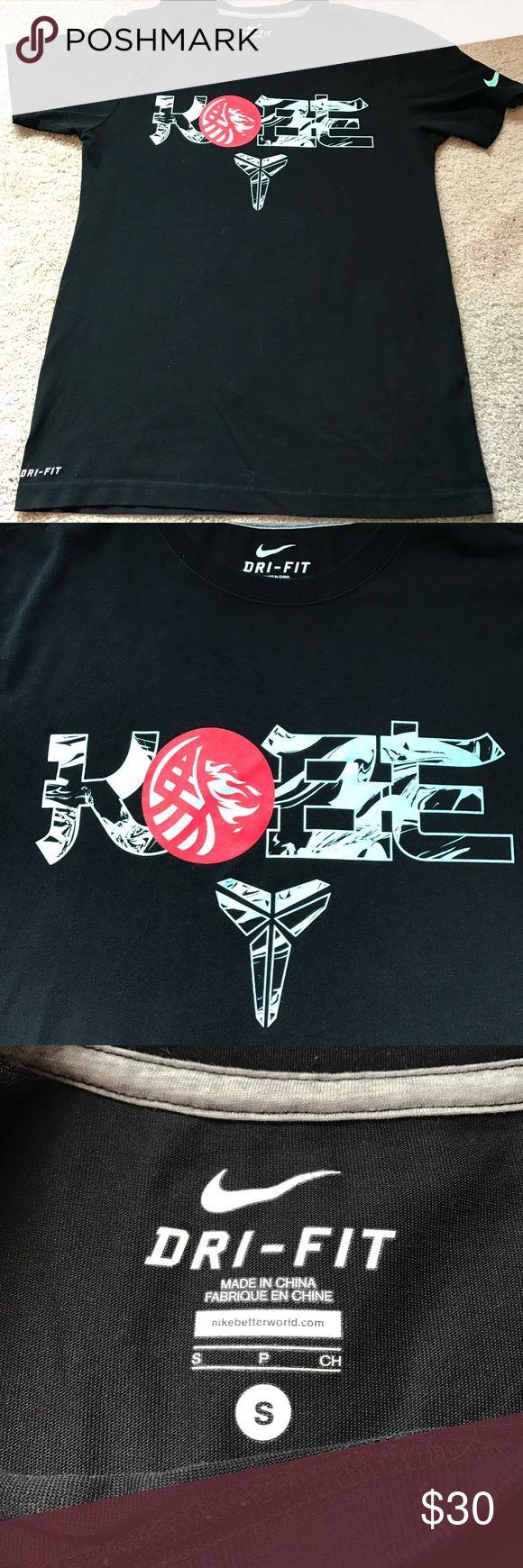 "Nike Kobe ""Year of the Horse"" Tshirt NWOT in excellent condition..KOBE Tshirt ""year of the horse"" Nike Shirts Tees - Short Sleeve"