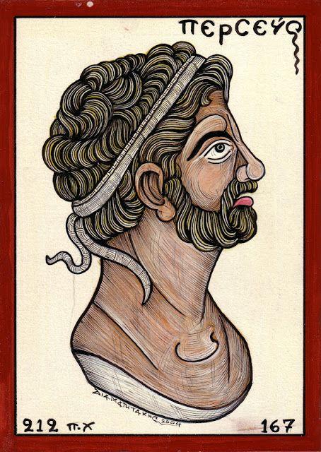 ΠΕΡΣΕΑΣ...Perseus...ήταν ο τελευταίος βασιλιάς της Μακεδονίας, μέλος της Δυναστείας των Αντιγονιδών...