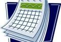 Le Premier ministère a annoncé, lundi 12 novembre 2012, dans un communiqué que les employés des services publics bénéficieront d'un jour férié jeudi ou vendredi prochain à l'occasion du jour de l'an Hégirien, l'an 1434. Si le jour du nouvel an Hijri sera le vendredi, ils bénéficieront d'un week-end prolongé. Mouharram est le premier mois [...]