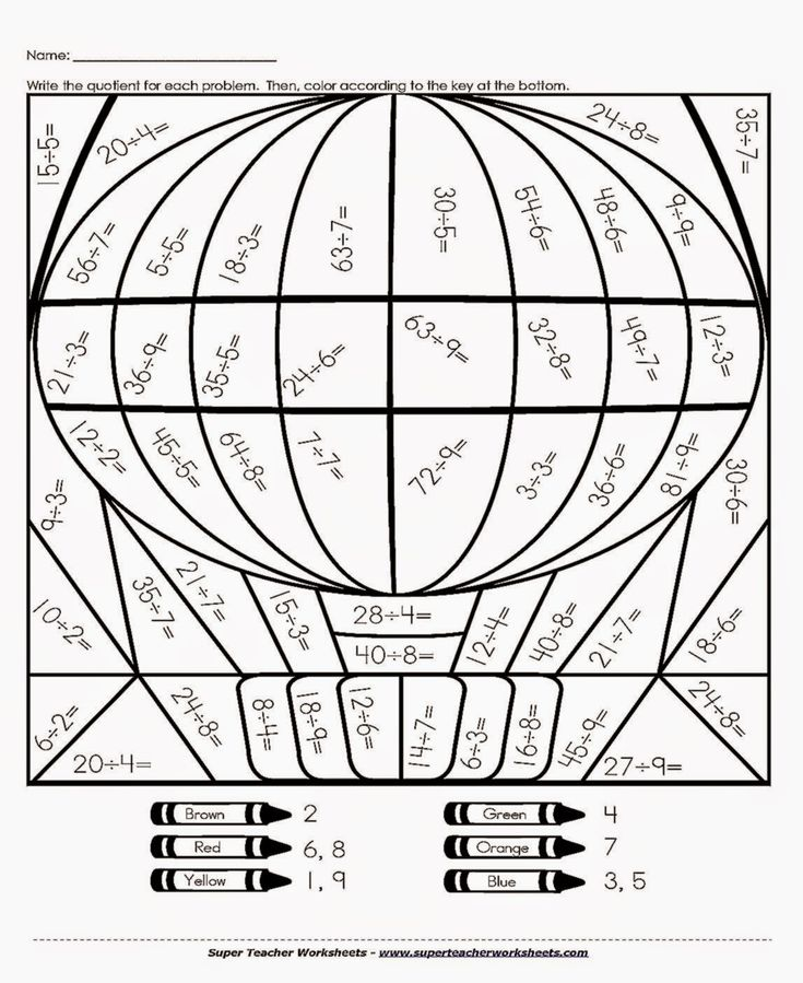 printable coloring pages for 7th graders th grade math ...