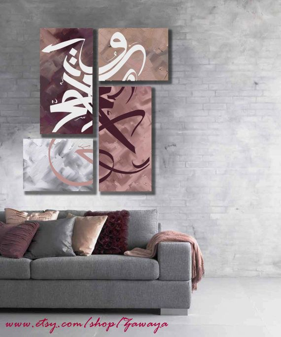 Original impasto oil painting available any color textured arabic calligraphy canvas home decor, brown pink gray beige via Etsy