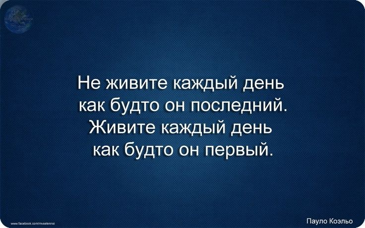 Russian quotes | Russia quotes | Pinterest