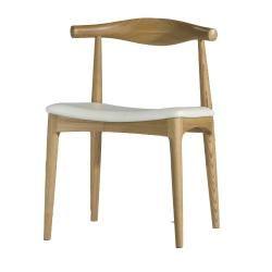 Replica Hans Wegner CH20 Elbow Chair | Clickon Furniture | Designer Modern Classic Furniture $295