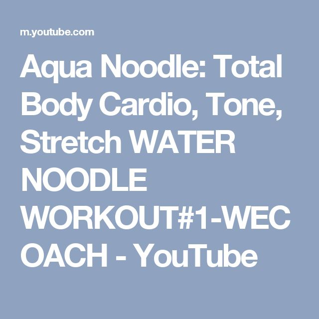 Aqua Noodle: Total Body Cardio, Tone, Stretch WATER NOODLE WORKOUT#1-WECOACH - YouTube