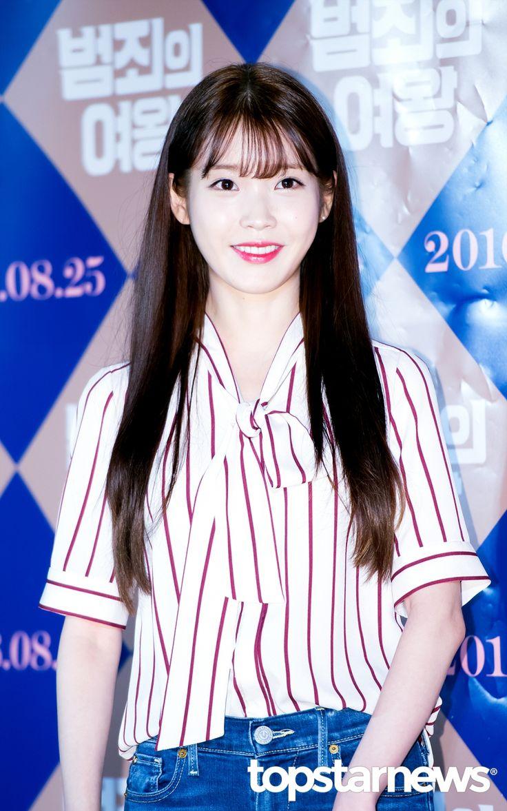 [HD포토] 아이유(IU) 영화관 밝히는 자체발광 미모 #topstarnews