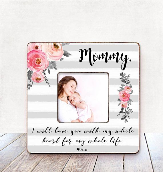 Mothers Day Gift For Mom Personalized Mothers Day Gift From Etsy First Mothers Day Gifts Mother Birthday Gifts Mom Frame