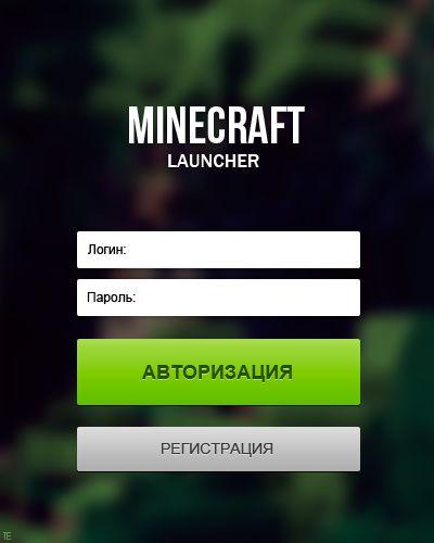 ui user-interface interface gui game minecraft iphone ipad tablet menu | source: http://browse.deviantart.com/?order=11=gui#/d5er3sb