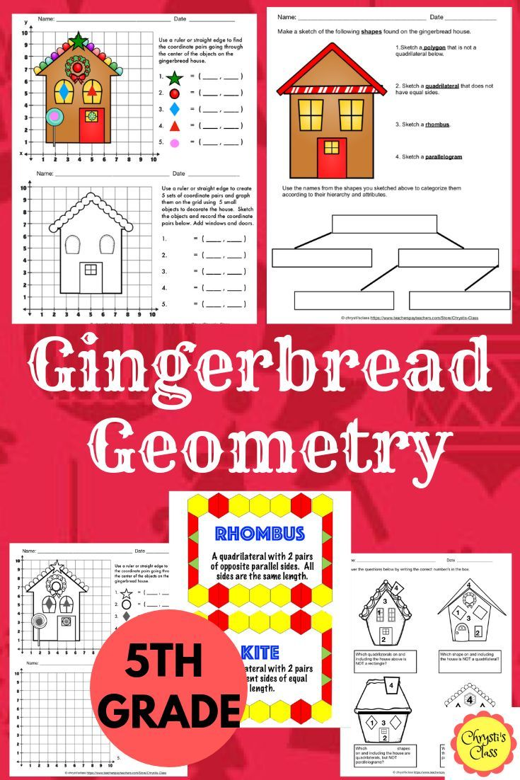Great Real World Geometry Worksheets With Coordinate Graphs And Shapes Hierarchy Lots Of Variety Word Wall Word Wall Geometry Worksheets Coordinate Graphing [ 1102 x 735 Pixel ]