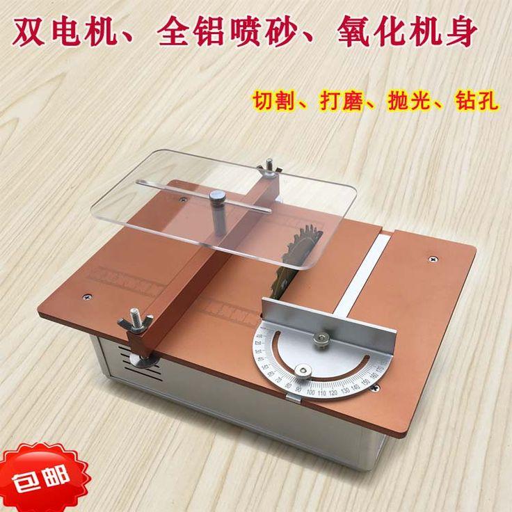 Micro small micro-precision table saw woodworking saws cutting saw model saw cutting machine mini DIY table saw