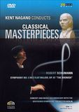 Kent Nagano conducts Classical Masterpieces - Schumann [DVD Video] [DVD], 12528240