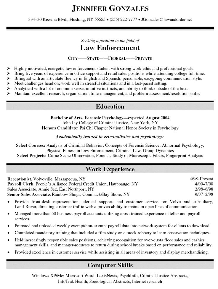 office assistant resume examples 2015 you should view