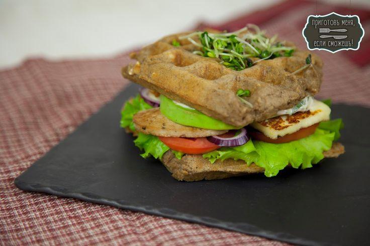 Эти гречишные вафли - отличная замена булочкам для бургеров или хлеба для бутербродов. Делаются они из гречневой муки, а это просто см...
