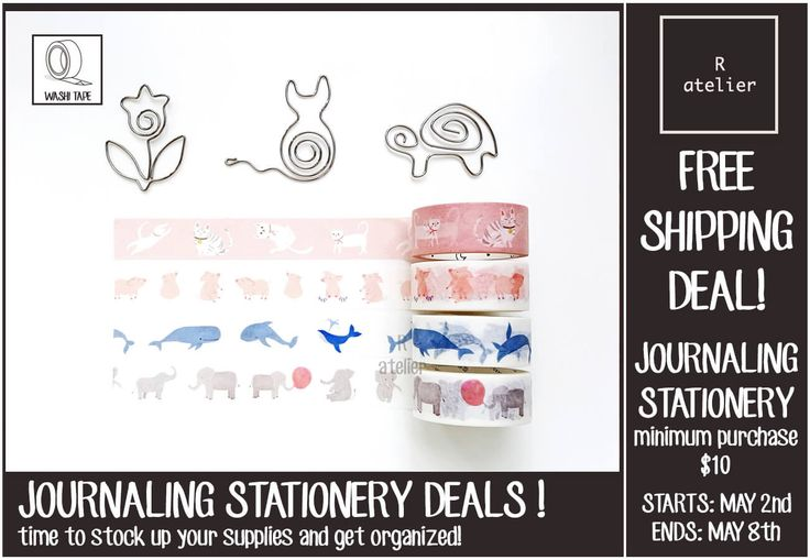 R.atelier FREE SHIPPING Journaling Stationery Deal!