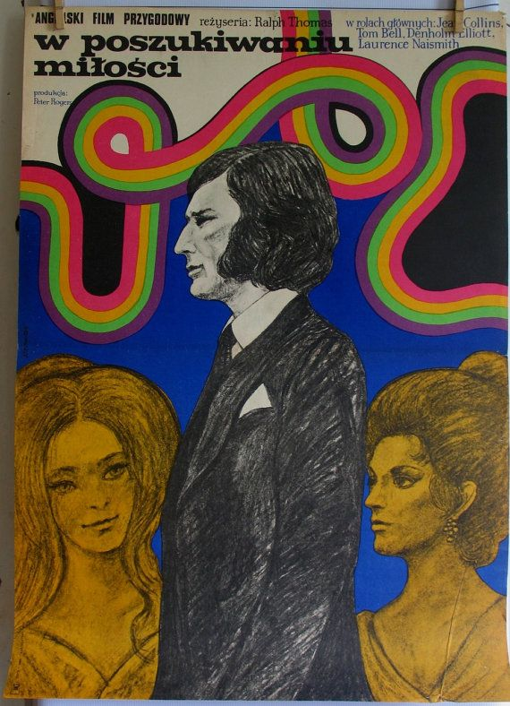 Cinemaposter. English 1971s film Quest for Love. by artwardrobe, $82.00