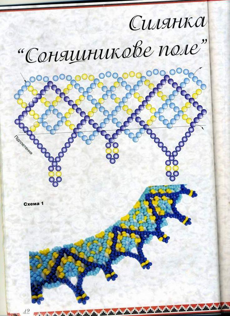 Silyanka - scheme of traditional Ukrainian ornaments | VIP jewelery