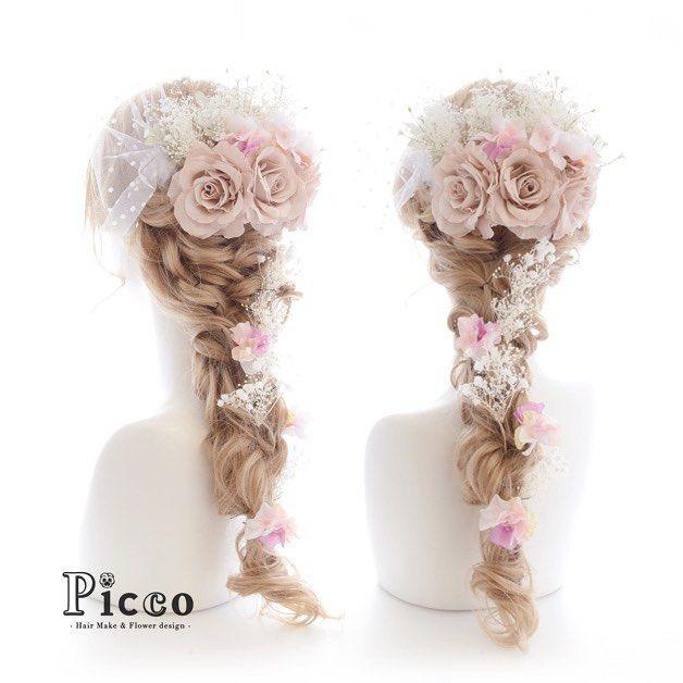 Gallery 179 Order Made Works Original Hair Accessory for WEDDING #アンティーク #ローズ と #チュール が素敵な #定番商品に #めいっぱいの #かすみ草 と #カラードレス のお色に合わせた #小花 を散らせて #ラプンツェル ふう に #オリジナル #オーダーメイド #髪飾り #花飾り #ドレス #造花 #ヘアセット #三つ編み #結婚式 #ウェディング #ブライダル #花嫁 #hairdo #flower #hairaccessory #picco #dress #rapunzel #wedding #dress Twitter , FACEBOOKページ始めました→「picco」で検索 いいね、フォロー宜しくお願いします。