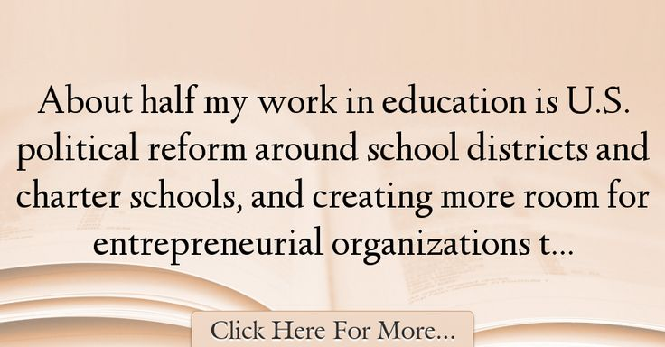 Reed Hastings Quotes About Education - 16507
