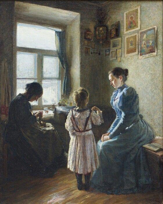 """Матвеев И. """"Детская молитва"""" 1895"""