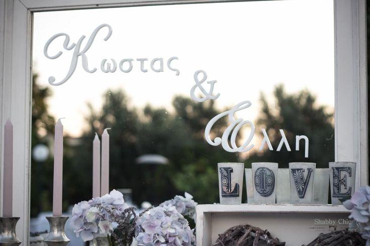Beautiful Memories Photography | Οργάνωση και Διακόσμηση Γάμων-Βαπτίσεων