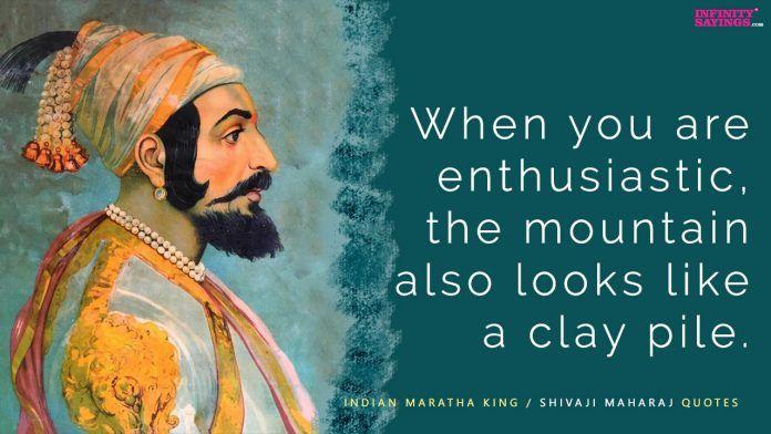 chhatrapati shivaji maharaj jayanti quotes sms images wishes whatsapp dp facebook profile