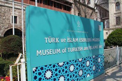 Turkish And Islamic Arts Museum - Ibrahim Pasha Palace - Tour Maker Turkey