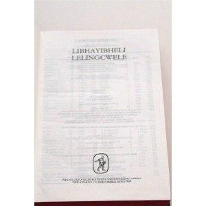 The Bible in Swati 063P / LIBHAYIBHELI LELINGCWELE / Kusicilelwa kwesine   $69.99