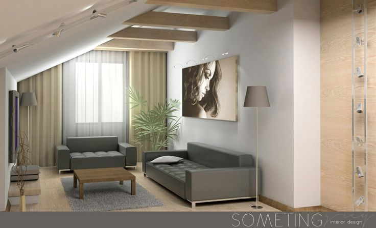 Modern student flat - living room