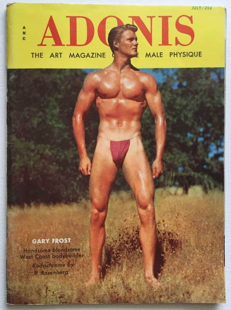 vintage physique bodybuilding jpg 1152x768