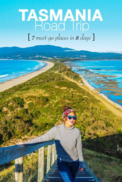 Skinnyshortcake Travels: Tasmania Road Trip - 7 must-go places in 8 days