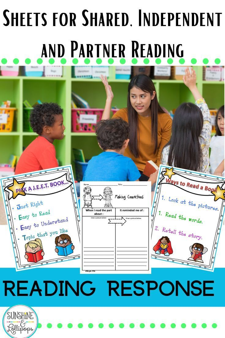 Reading Response Sheets For Reading Stations And Shared Reading Reading Stations Reading Response Sheets Partner Reading [ 1102 x 735 Pixel ]