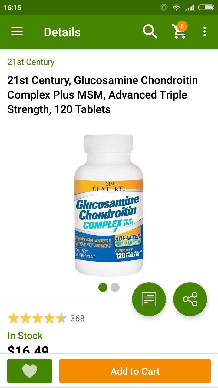 21st Century Glucosamine Chondroitin Complex Plus Msm Advanced Triple Strength 120 Tablets