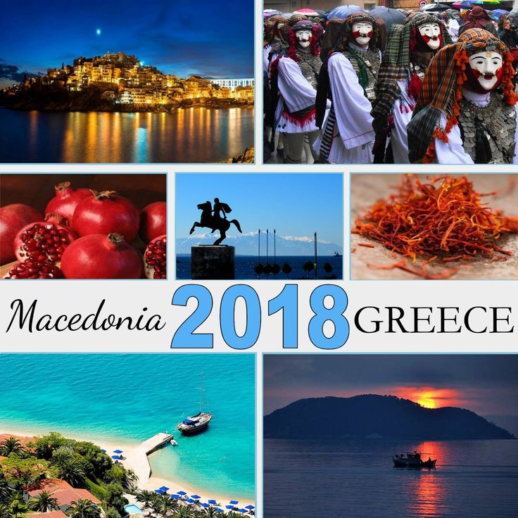 """Wine can of their wits the wise beguile, Make the sage frolic, and the serious smile"" ― #Homer #HappyNewYear2018 to one and all from Real #Macedonia and the rest of #Greece. #Thank you all for your pins, comments, and saves. Have fun, stay safe and see you all in the new year."