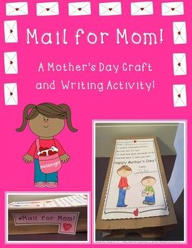 This product makes for a great Mother's Day present that mom's will treasure forever. The students will make a mailbox and write letters to their mothers. There are 7 different topics that are on the tops of the letter papers that the students can choose from.